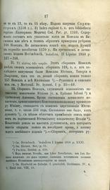 История византийского права