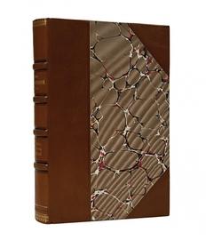 Полный церковно-славянский словарь (со внесением в него важнейших древне-русских слов и выражений)
