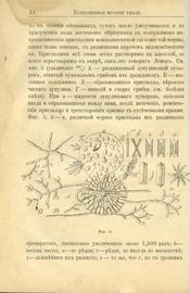 Хмель и его разведение в России и заграницею