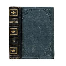 Сочинения И.С. Никитина