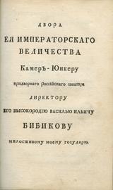 Краткий мифологический лексикон