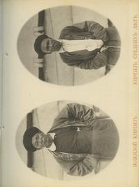 Степные очерки (Киргизская Букеевская орда). Странички из записной книги