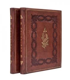Масонство в его прошлом и настоящем (2 тома)