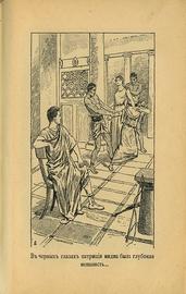 История розги во всех странах Флагелляция и флагеллянты. В 3-х томах.