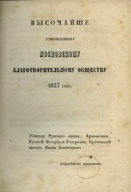 История Красной площади