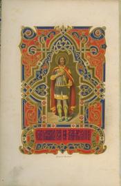Жизнь святого благоверного великого князя Александра Невского, в иночестве Алексия