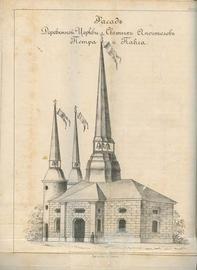 Кафедральный собор во имя святых первоверховных апостолов Петра и Павла в Санкт – Петербурге