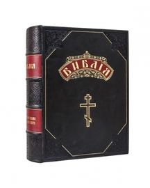 Библия, или Книги Священного писания Ветхого и Нового завета в русском переводе с параллельными местами и указателем церковных чтений