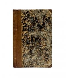Торжество табаку. Физиология табаку, трубки, сигар, папирос, пахитос и табакерки