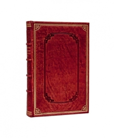 Настольная поваренная книга. Полное руководство для правильного ведения домашнего хозяйства. Скромный и постный стол