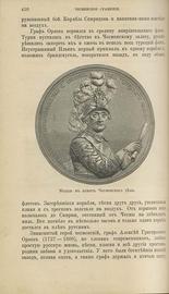 Забытое прошлое окрестностей Петербурга