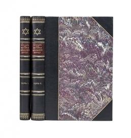 История израильского народа