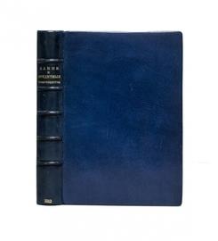 5 изданий, посвященных истории банковского и кредитного дела, вышедшие в книгоиздательстве Товарищества «Улей» в Санкт-Петербурге.