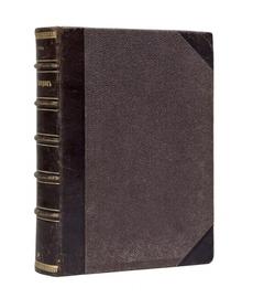 Половой вопрос. Естественно-исторический, психологический, гигиенический и социологический этюд, предназначающийся для образованных читателей. В 2-х выпусках.
