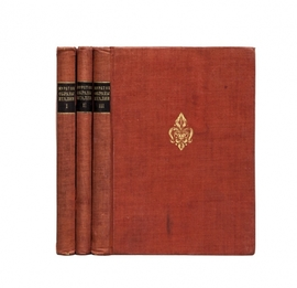 Образы Италии. В 3-х томах.
