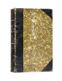 Подробное описание путешествия голштинского посольства в Московию и Персию в 1633, 1636 и 1639 годах, составленное секретарем Посольства Адамом Олеарием