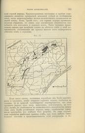 Нефть и ее производные: История, физические и химические свойства, местонахождения, происхождение, разведочные работы и добывание нефти