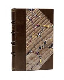 Правила, мысли и мнения Наполеона о военном искусстве, военной истории и военном деле