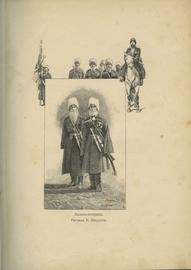 Очерки Кавказа. Поездка на Кавказ осенью 1888 года