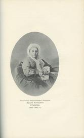 Патриотический институт: Исторический очерк за 100 лет. 1813-1913 г.