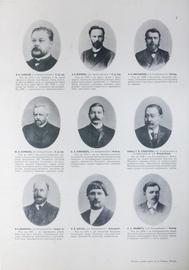 Государственная Дума в портретах