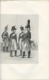 Историческое обозрение 2-го Кадетского корпуса