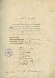 Родные отголоски: Сборник стихотворений русских поэтов