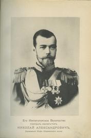 Служба Ширванца. 1726-1909 г.