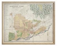 План Пятигорской группы Кавказских минеральных вод. Составлен в 1887 г.