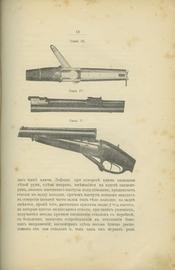 Охотничье пульное оружие