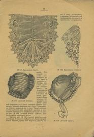 Курс изготовления шляп