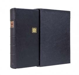 Уставы об акцизных сборах. По официальному изданию 1901 г., измененные и дополненные по действующим Продолжениям и позднейшим узаконениям, с сенатскими и министерскими разъяснениями и с приложением правил и инструкций Министерства финансов.