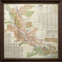План города Тифлиса
