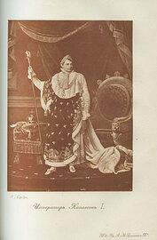 История XIX века. Западная Европа и внеевропейские государства. В 8-и томах