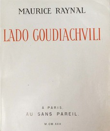 Lado Goudiachvili [Ладо Гудиашвили]