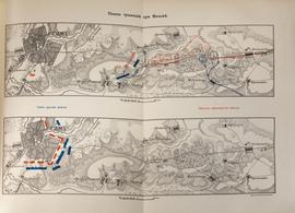 Отечественная война в пределах Смоленской губернии