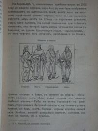 Костюм. Энциклопедия сценического самообразования