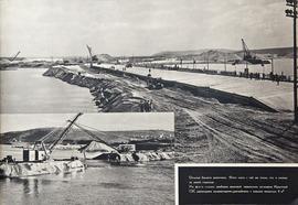 Энергетическое строительство в СССР