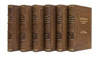 История России с древнейших времен. В 29 томах. 6 книг с Указателем.