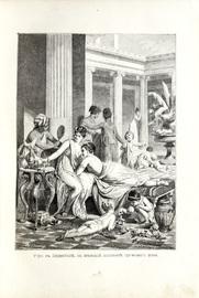 Эллада и Рим
