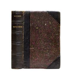 Полное собрание сочинений И.П. Мятлева