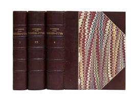 Сочинения графа А. Голенищева-Кутузова. 4 тома в 3-х книгах