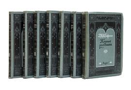 Собрание сочинений Э. Т. А. Гофмана. В 7-ми томах.