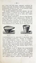 Молоко и молочное дело. Книга для практики и науки. Две части в одной книге.