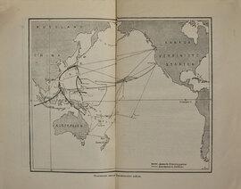 Нефтяная политика и англо-саксонский империализм