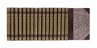 Еврейская энциклопедия. Свод знаний о еврействе и его культуре в прошлом и настоящем. В 16-и томах.