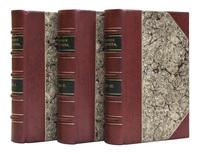 Сочинения Карамзина. В 3-х томах.
