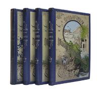 По белу свету. Очерки и картины из путешествий по трем частям Старого света. В 4-х томах.