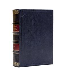 Описание Западной Сибири. В 3-х томах (в одном переплете)