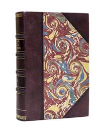 История войн римлян с персами. В 2-х томах (в одном переплете).